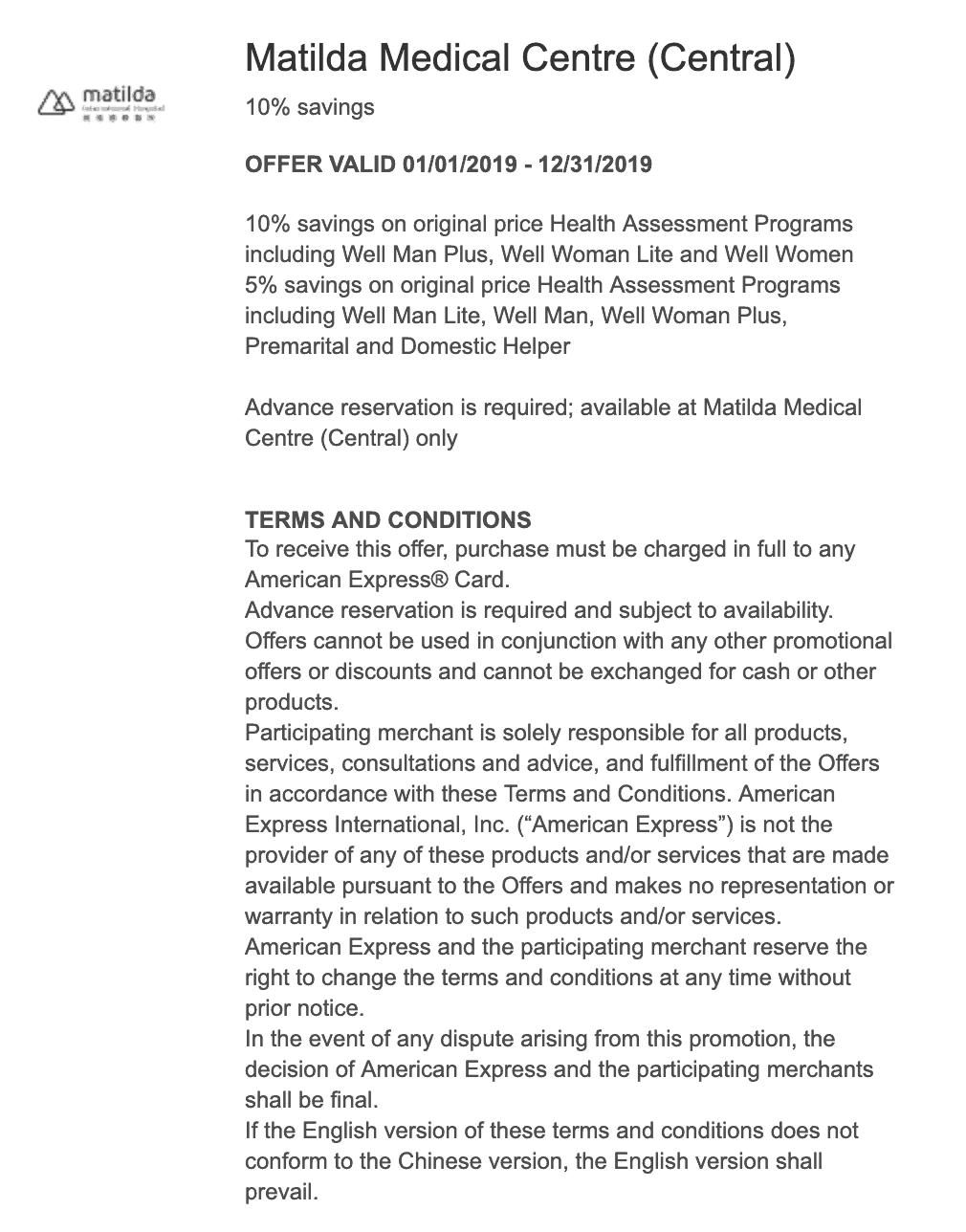 Ae 卡 明德醫療2019 年保健檢查有9 折優惠 Points852